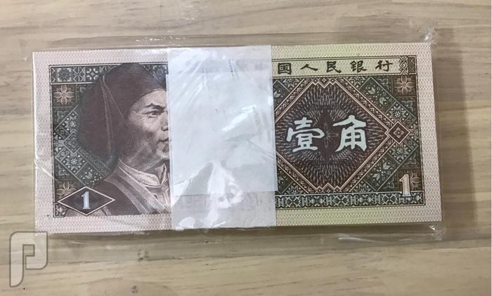 ربطات عملات مختلفه -لبنان-الصين-منغوليا-موزامبيق-الهند البند 9