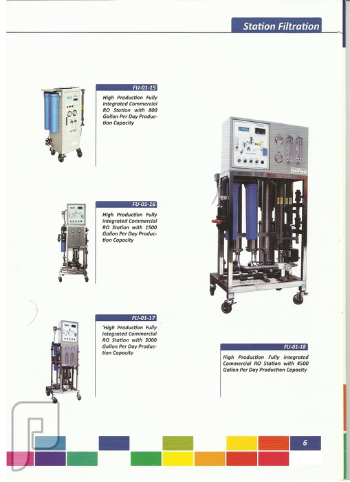 محطات تحلية مياه الآبار محطات تحلية مركزية  للاستعمال المنزلي