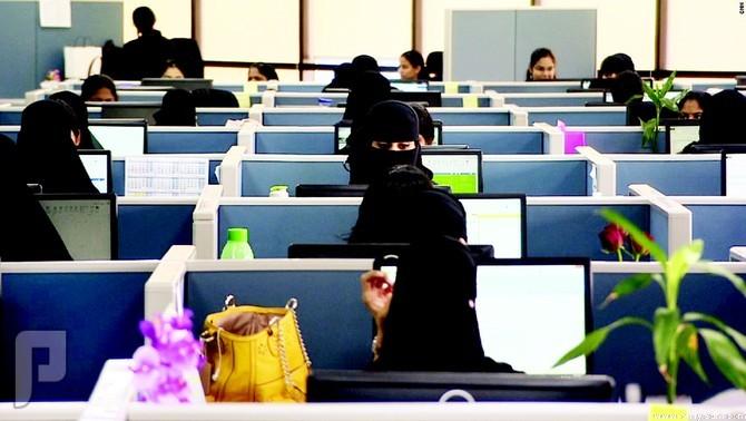 السعوديات الموظفات أكثر طلاقاً من العاطلات