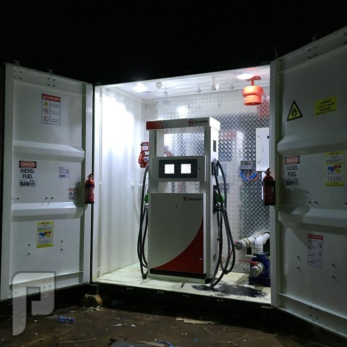 توريد وتصنيع محطات الوقود المتنقلة حسب الموصفات