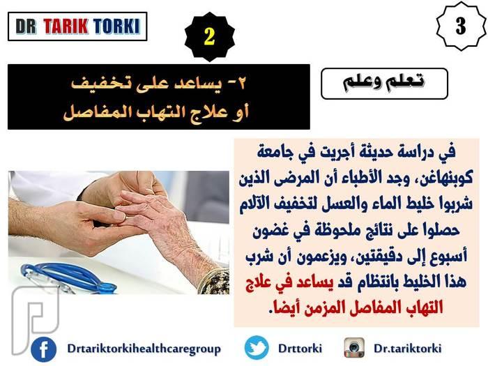 5 فوائد للماء المحلى بالعسل لا تعرفها | دكتور طارق تركى