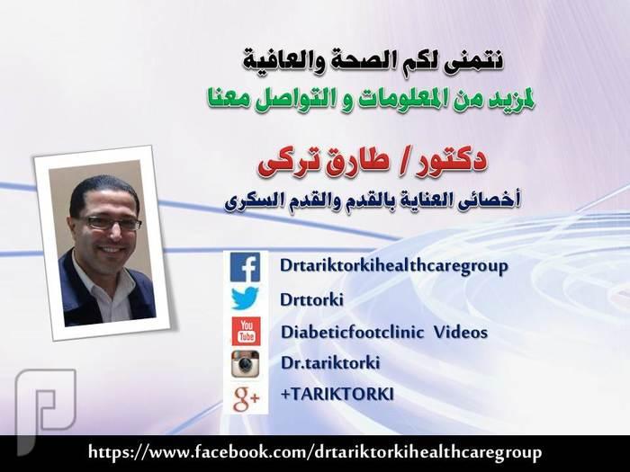 10 أسباب للتوقف عن تناول المشروبات الغازية | دكتور طارق تركى