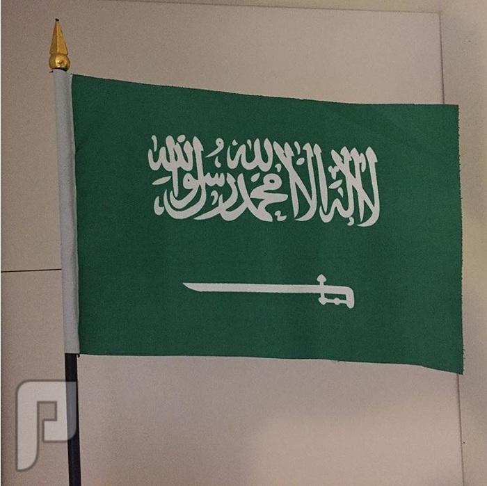 للبيع أعلام السعودية والكويت