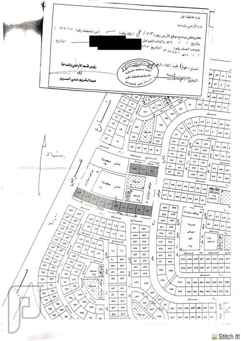 أرض تجارية مظللة في مخطط 128بالعزيزية