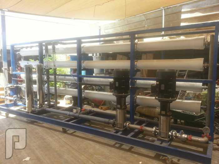أنظمة تحلية مياه الابار ومصانع الشرب