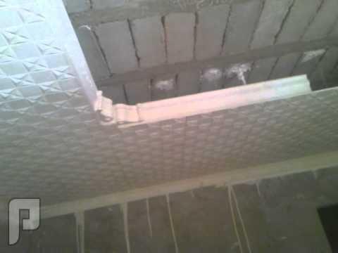 ماهو سبب الأصوات في السقف الجبس للمنزل !!