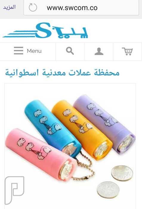 محفظه العملات المعدنيه