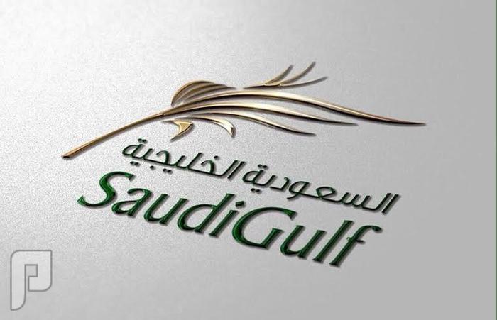 صفقات الطيران السعودية الامريكية