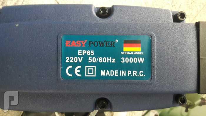 دقاق تكسير على كهرباء 3000 واط الماني اصلي 220 فولط دقاق اصلي للصبات ب 800 ريال