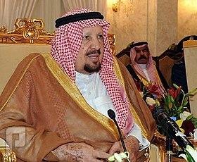 وفاه عبدالرحمن بن عبدالعزيز ال سعود