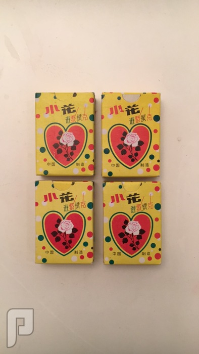 للبيع لعبة ورق اطفال ( قديمة )