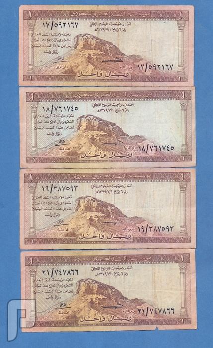 ريالات الملك سعود -مجموعات -تقسيمات-حالات-اخطاء---1