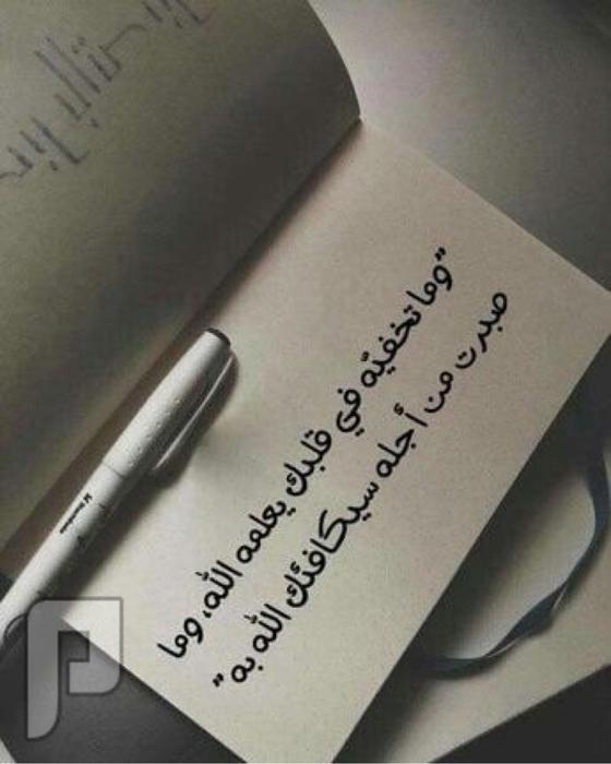اللهم صل على النبي وآله وسلم تسليما ﷺ