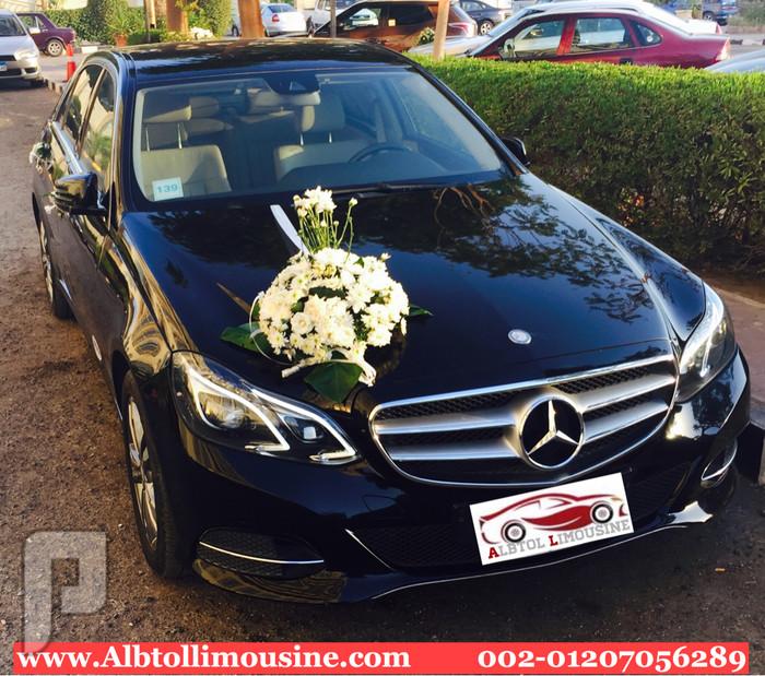 ايجار سيارات مرسيدس S400,S500,S600 ,ليموزين,سيارات فخمة وفارهة في مصر