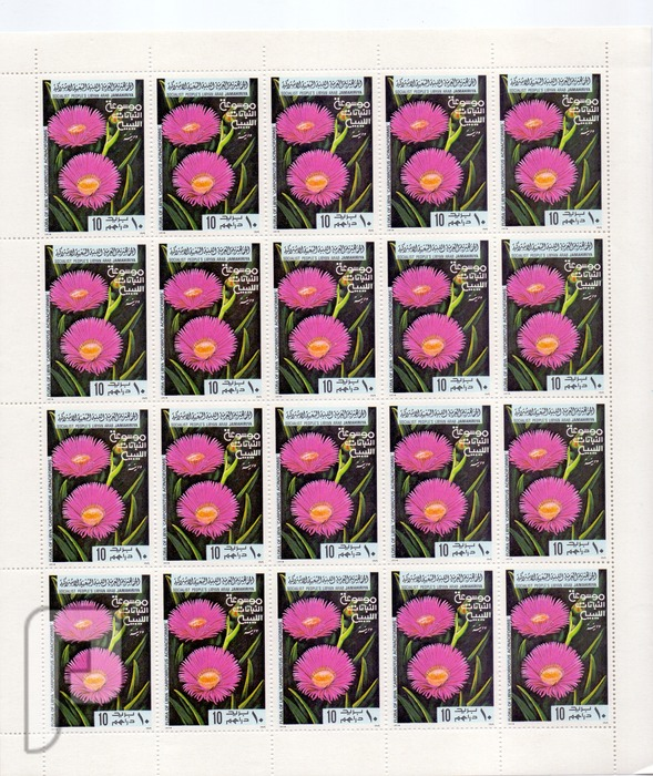 مجموعات شيتات طوابع  ليبيه قمه الجمال والندرة---1