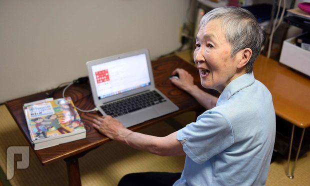 ⚡⚡⚡ تعلم البرمجة في 2018 بسهولة من الألف الى الياء ⚡⚡⚡ أكبر المبرمجين سنا في العالم يابانية 82 سنة