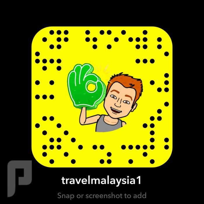 جدول سياحي بماليزيا 8 ايام لزوجين وطفلين 4 نجوم 2017