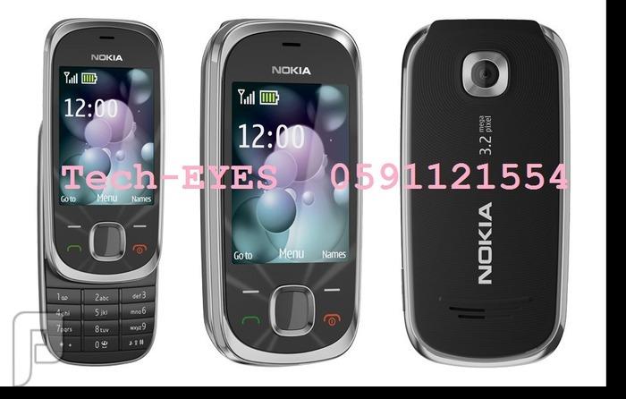 جوال نوكيا Nokia 7230