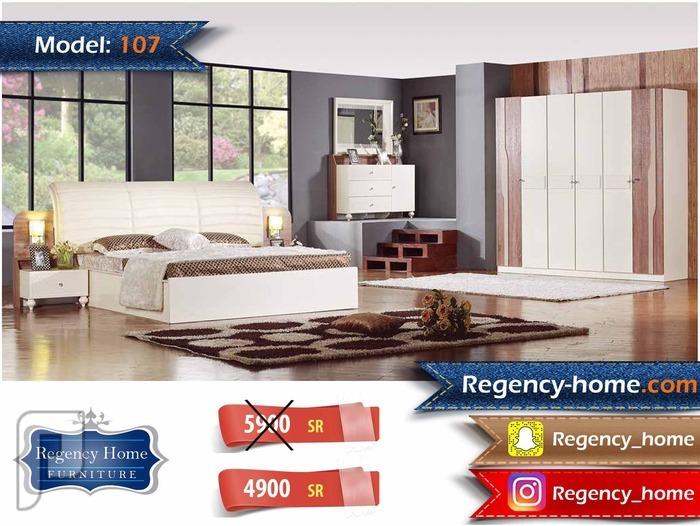 غرف نوم جديدة و مميزة بأسعار مخفضة غرف نوم جديدة و مميزة بأسعار مخفضة