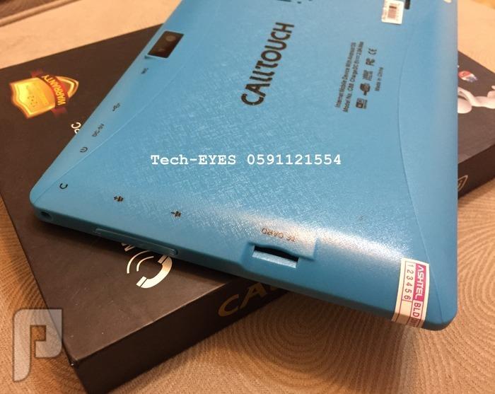 جهاز تابلت للأطفال بسعر مميز مع هدايا والعاب مجانية
