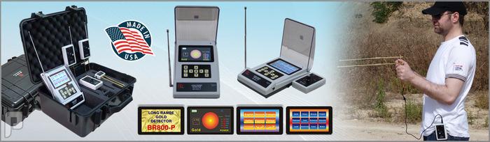 جهاز كشف الذهب والذهب الخام BR800P جهاز كشف تجمعات الذهب المتصدر عالميا