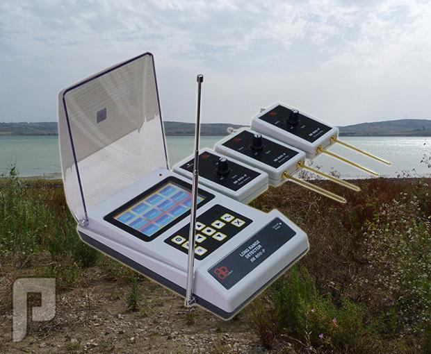 جهاز كشف الذهب والذهب الخام BR800P الجهاز الحائز على شهادات عالمية في البعثات العالمية للكشف عن الذهب والاثار