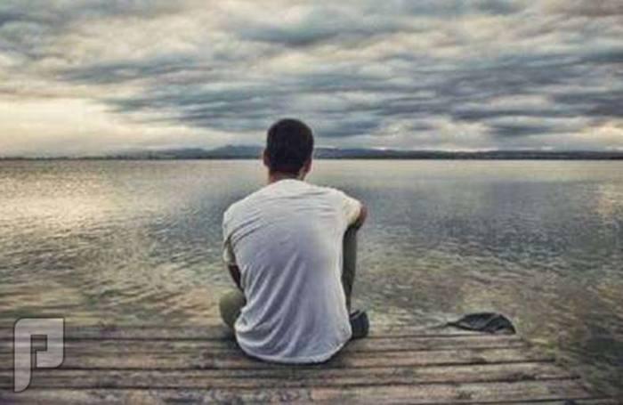 الذكور أكثر إحساساً بالوحدة