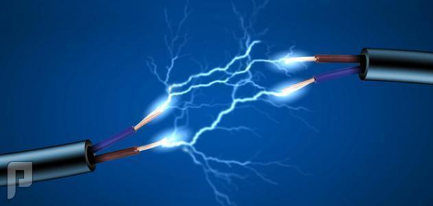اكتشفت ليش فواتير الكهرباء مرتفعه ، شوف الموضوع مره تستفيد ان شاء الله
