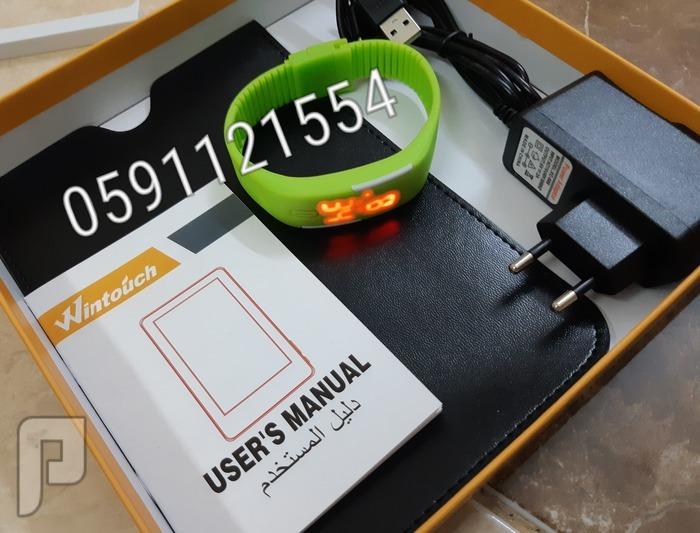 جهاز تابلت للأطفال مع ساعة يد وهدايا مجانية