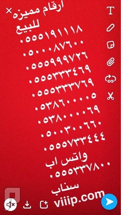 ارقام مميزه خماسيه جديده 11111 و 22222 و 77777 والمزيد Vip