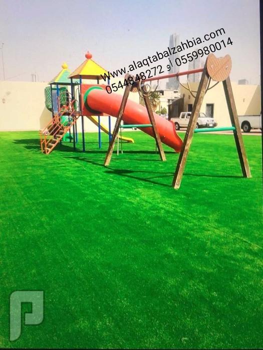 العاب الخارجيه الحدائق و المنازل و الشيلهات و الاستراحات #العاب #الأطفال #الحدائق #الاستراحات #الشليهات #انتاج_مصانع_الاقطاب الذهبيه
