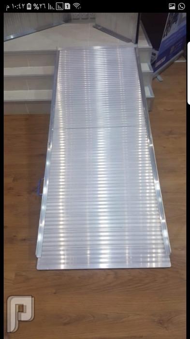 جهازللصعود والنزول من على الدرج وكراسي كهربائيه تايوانيه الصنع المنحدرات تتحمل وزن حتى 150 ك