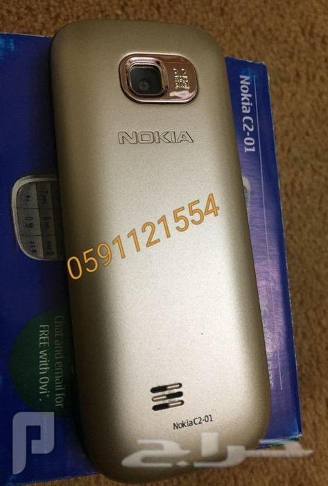 جوال نوكيا سي 2 Nokia C2-01