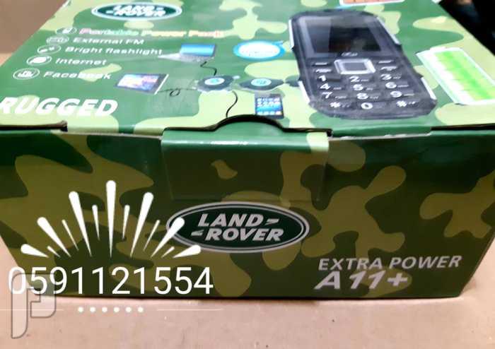 جوال لاندروفر LAND ROVER A11+ بطارية 28000 امبير وسماعات استريو وكشاف قوي