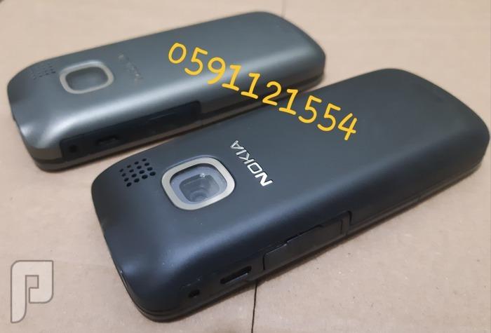 جوال نوكيا سي 2 Nokia C2-00 - جديد
