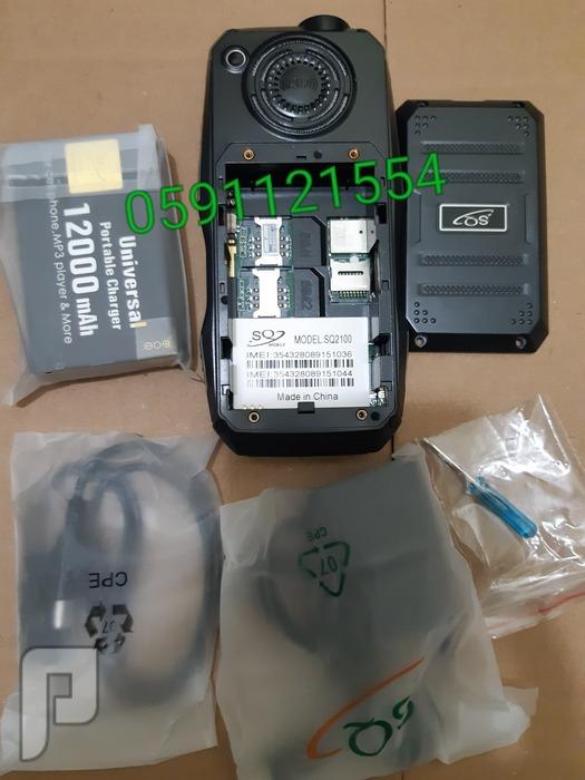 جوال البر الخارق SQ2100 بطاريه 12000 أمبير وصوت استريو وكشاف LED