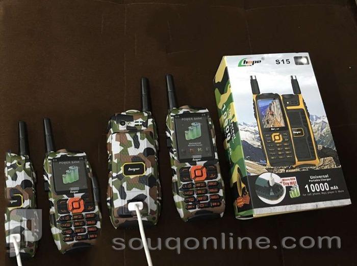 جوال البر والرحلات هوبي S15 جيشي قوي الارسال