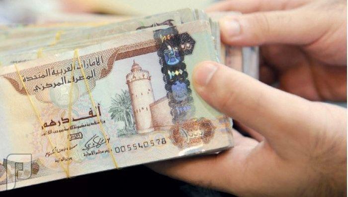 القطاع المصرفي الإماراتي في المركز الأول خليجيا