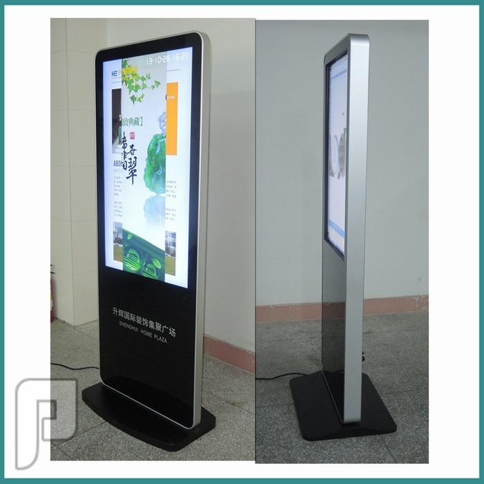 شاشات اعلانية تفاعليه