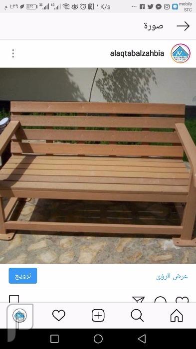 كراسي الخشبيه العادي و العاج كراسي حداىق كراسي منتزها كراسي منازل كرسي من حديد و خشب صناعي معالج