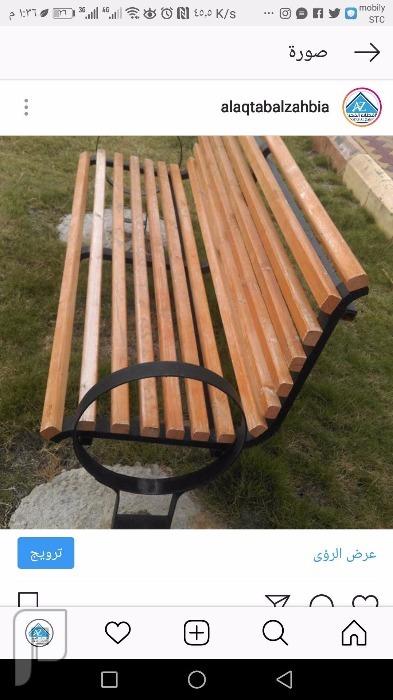 كراسي الخشبيه العادي و العاج كراسي حداىق كراسي منتزها كراسي منازل كرسي من الخشب العادي المدهون