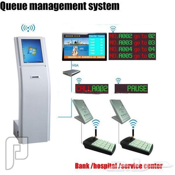 » اجهزة نظام ترتيب الصفوف وترتيب العملاء وطباعة الارقام