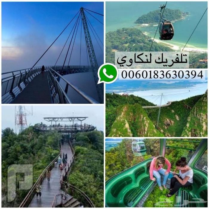 عرض خاص سياحه بماليزيا فقط 6900 ريال