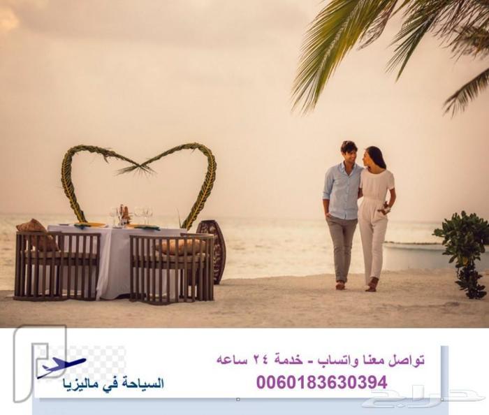 عرض سياحي شهر عسل فماليزيا بسعر رمزي * 15 يوم