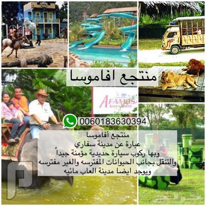 بكج سياحي شهر عسل بماليزيا 9 ايام