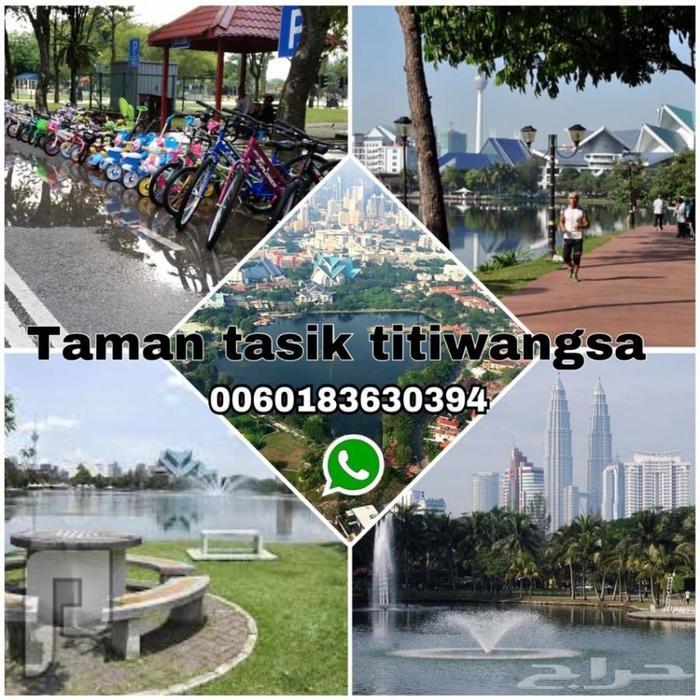 عرض سياحي شهر عسل الى ماليزيا 15 يوم