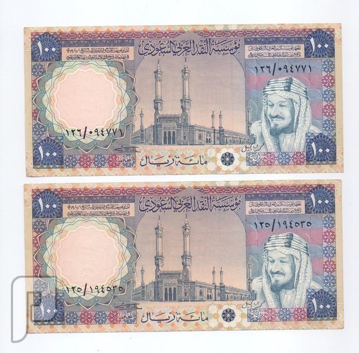 100 ريال الملك خالد - حالات عاليه انسر وابوات - مجموعات البند2 عدد 2 ل 100 خالد متسلسله التقسيمه----350 ريال