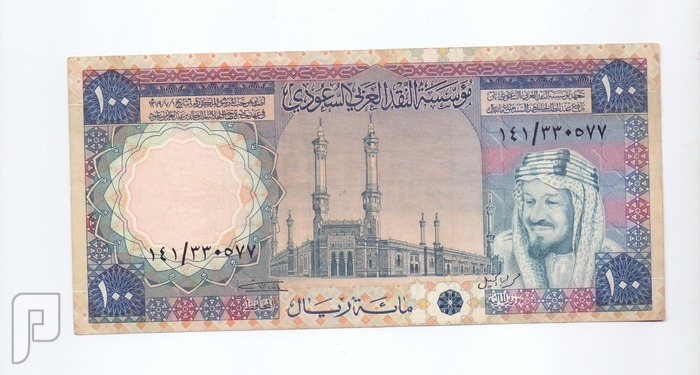 100 ريال الملك خالد - حالات عاليه انسر وابوات - مجموعات البند 7 100 خالد انسر ---180 ري