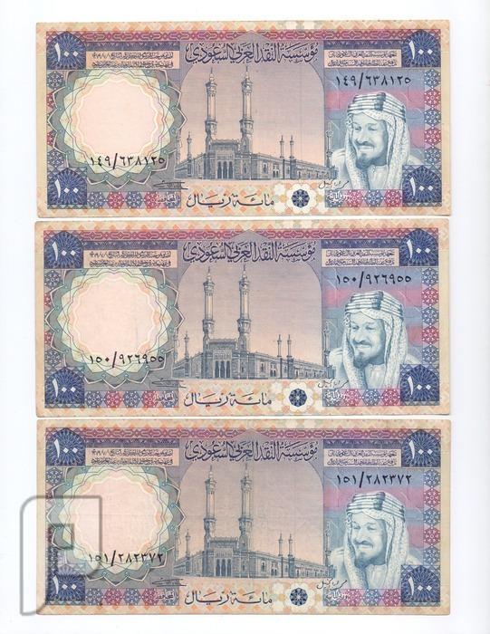 100 ريال الملك خالد - حالات عاليه انسر وابوات - مجموعات البند 8 عدد 3 ل 100 خالد متسلسله التقسيمه--اباوات---520 ريال