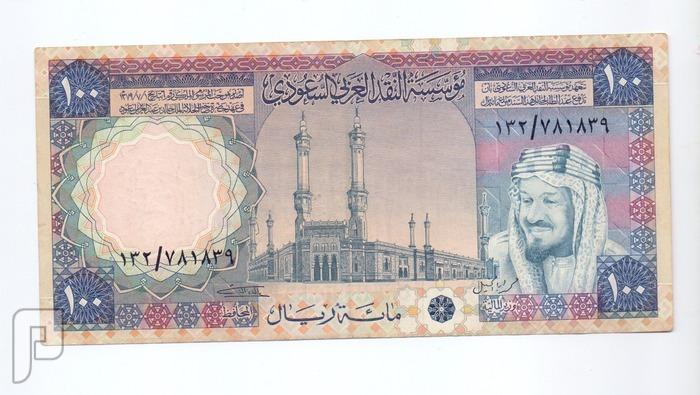 100 ريال الملك خالد - حالات عاليه انسر وابوات - مجموعات لبند 10 100 خالداباوات ---170 ريال